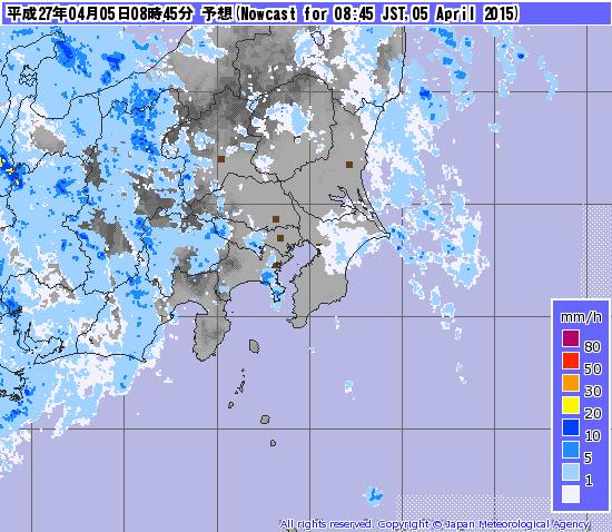 気象庁4月5日午前8時45分予測